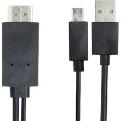 Видео кабель PowerPlant HDMI - micro USB (11 pin) + USB, 1.8м, (MHL), Blister
