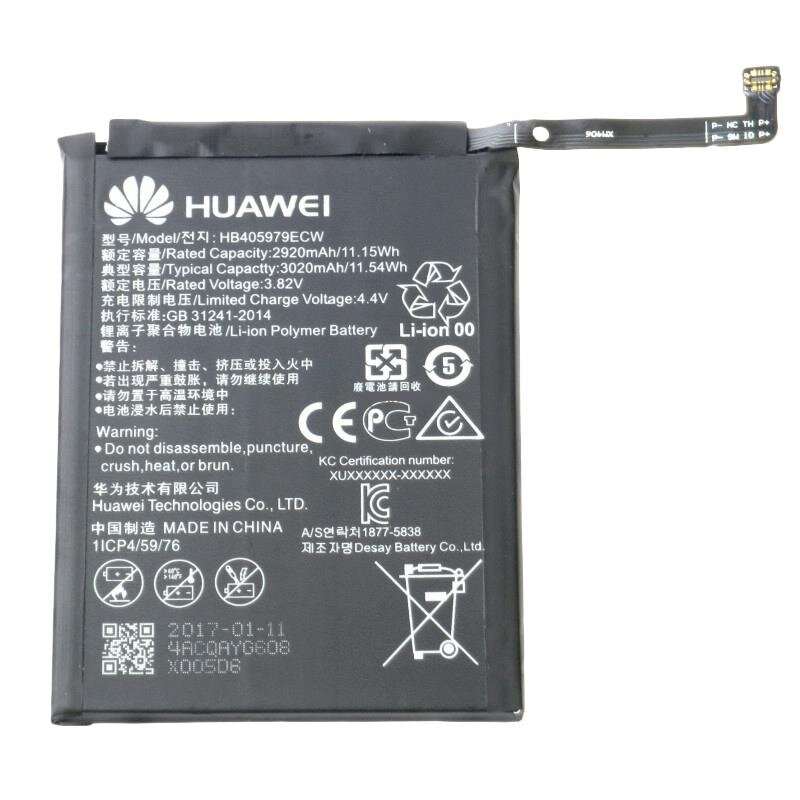 АКБ Original Quality Huawei Y5 (2017)/Y5 (2018)/Nova/Nova Plus/Honor 6A/P9 Lite mini (HB405979ECW)